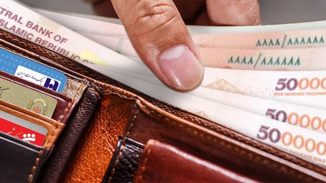 پرداخت کمتر با خرید مستقیم